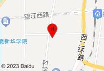 锦江之星(合肥高新区科学大道店)电子地图
