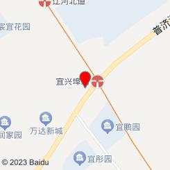 聚缘堂足道馆