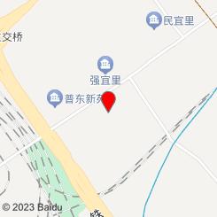 鼎雲轩男士保健会馆
