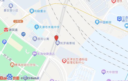 天津恒华大厦