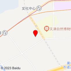 千本樱日式spa会所