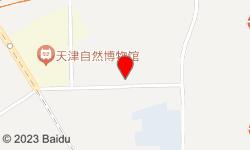 时尚女神阁(天津时尚会所)