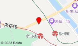 水莲庭院(龙头会馆)