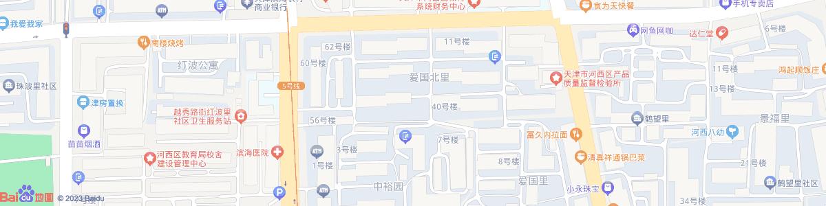 天津市眾和建邦企業管理咨詢有限公司