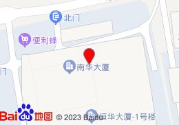 矩之道(天津)科技发展有限公司