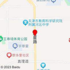 舒云轩养生堂