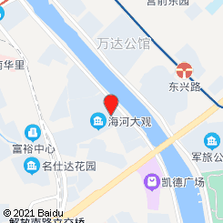 仙本spa足疗馆