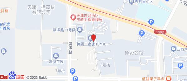 德贤公馆右侧 南北通透H两室室 采光好 交通便利-室外图-1