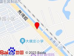 天津市浩越全五金制品股份有限公司