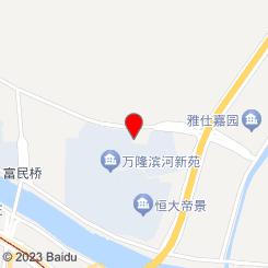 尚水浴足保健馆