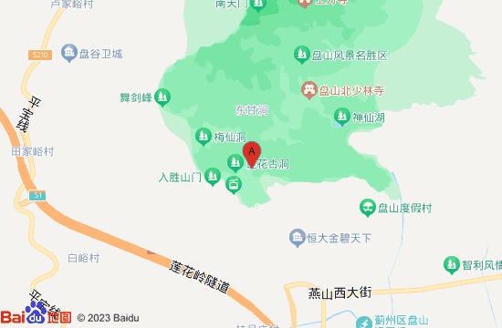 天下盘山演出地图