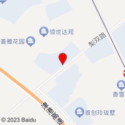悦耳道休闲馆