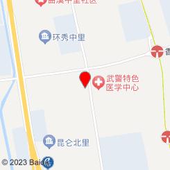 东方艺海足道养生会馆