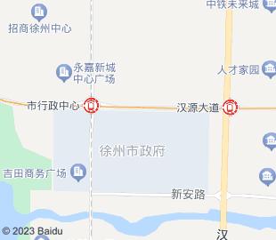 徐州市铜山区税务局