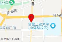 锦江之星(合肥徽州大道店)电子地图