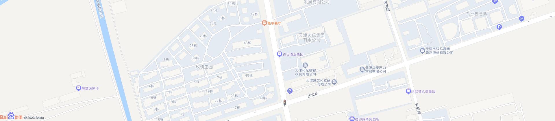 德利民生(天津)商貿有限公司
