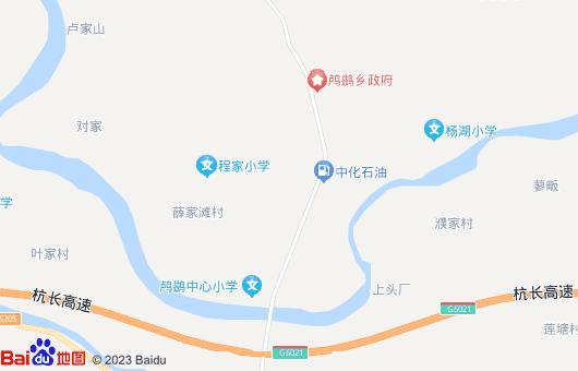 乐平市各派出所电话地址位置地图