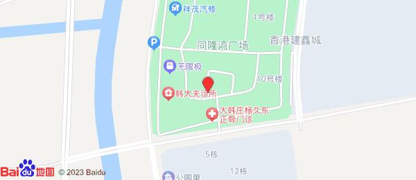 碧桂园别墅大产权黄金地段南北通透随时看房交通方便-室外图-1