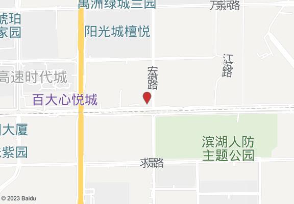 安徽省科学技术厅