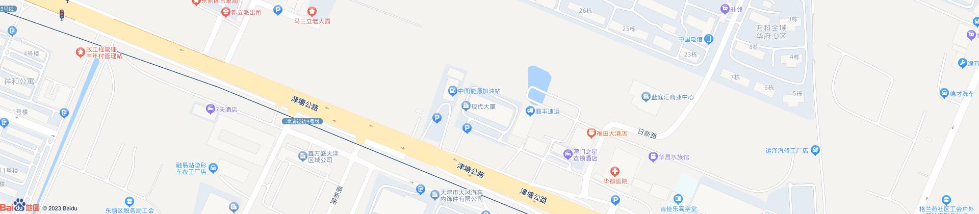 天津市硕祥胶粘制品有限公司