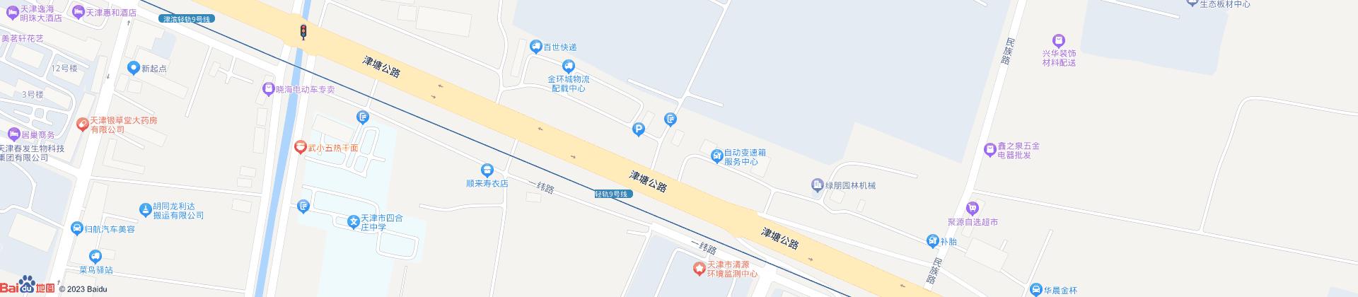 天jin斗niuan卓版叉车xiao售有xian公司
