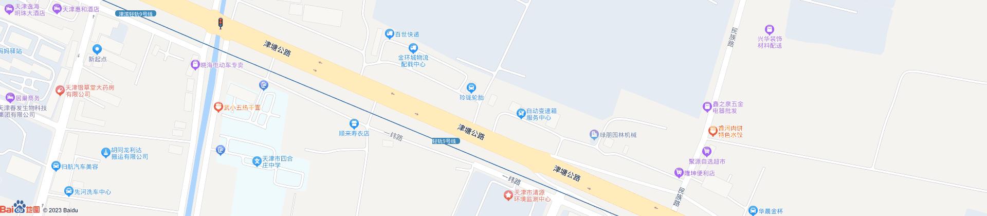 tian津一hao站平台登lu地址叉车销售有xian公司