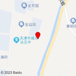 扬州私密足浴