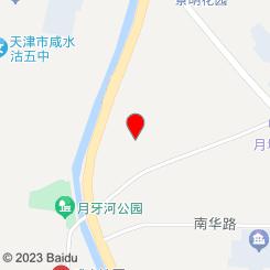 鑫濠健身中心足疗店