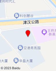 世财认证(天津)有限公司