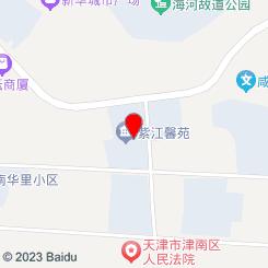陆星集足道养生会馆