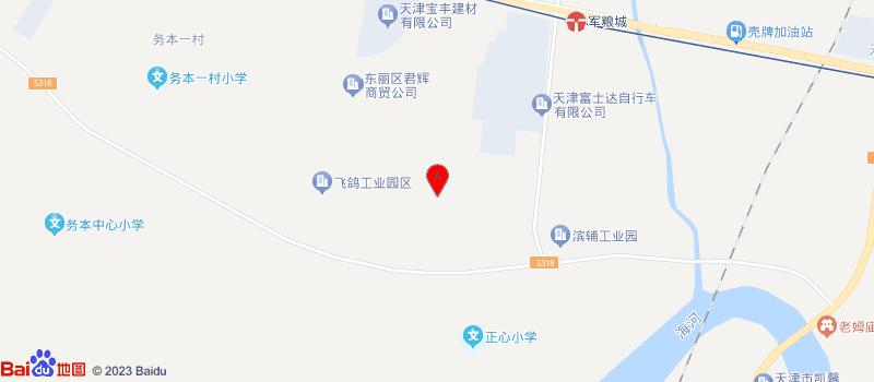 天津开发区巨冶商贸有限公司