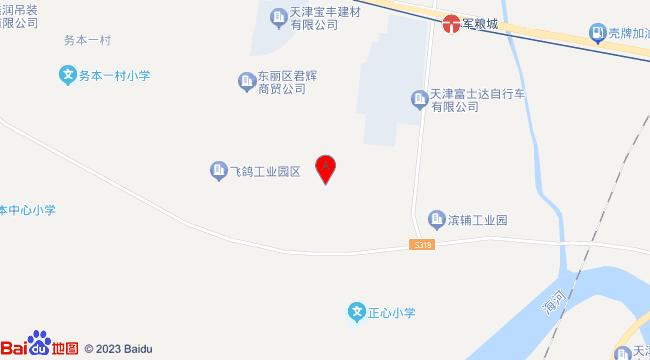 友利通达金属(天津)有限公司