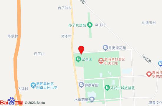 惠民武圣园地图