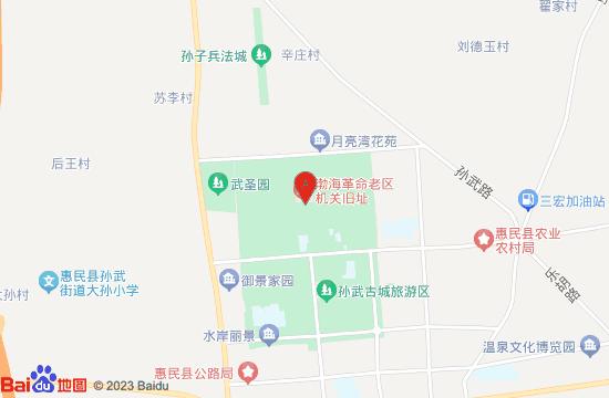 惠民武定府衙地图