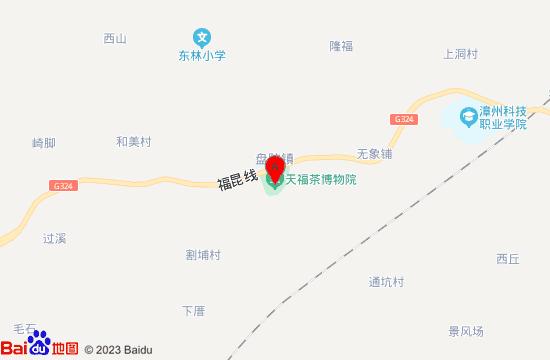 漳浦天福茶博院地图