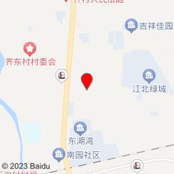 山东枣庄良毅渔具店