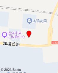 天津曲舍会计服务有限公司