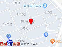 天津开发区金辰工商事务所