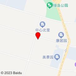 汇锦足道馆