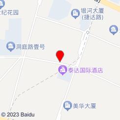 榕泽足道会馆