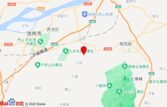黄山旅游团六日游-九华山