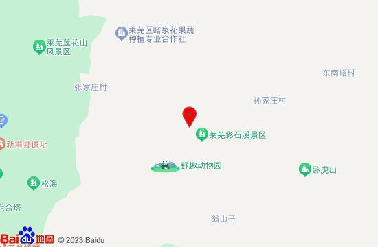 莱芜莲花山彩石溪地图