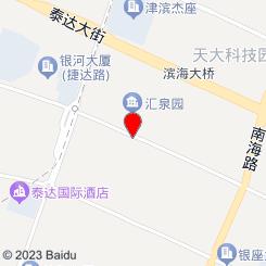 金泉SPA水疗会馆