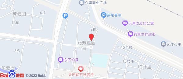 贻芳嘉园小区地图