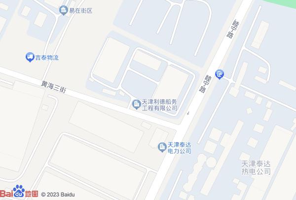 天津金陆洋国际贸易有限公司