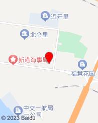 中天(天津)认证服务有限公司