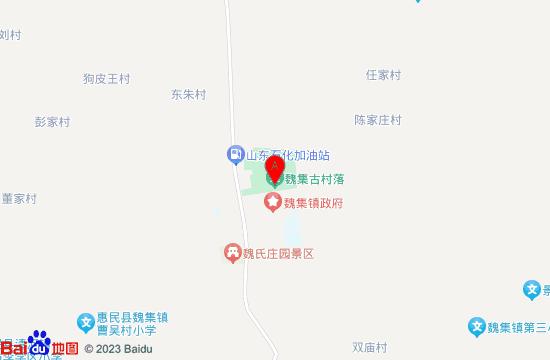 惠民魏集古村落地图