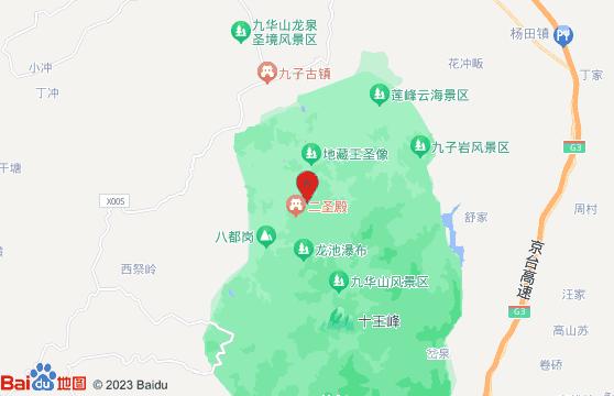 九华山一日游-黄山跟团游交通指南