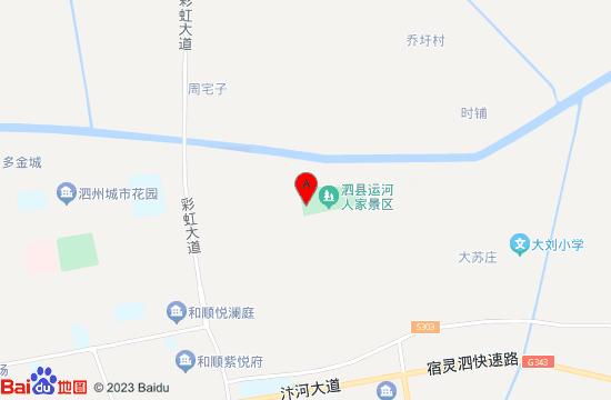 泗县运河人家景区地图