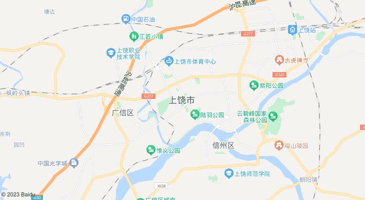 五府山何金文农庄